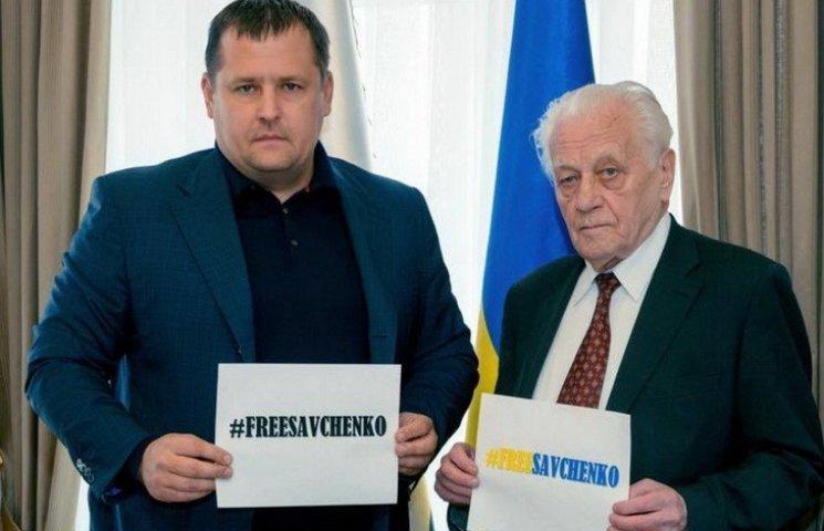 """У Дніпропетровській мерії після """"нагадування"""" почали підтримувати Савченко"""