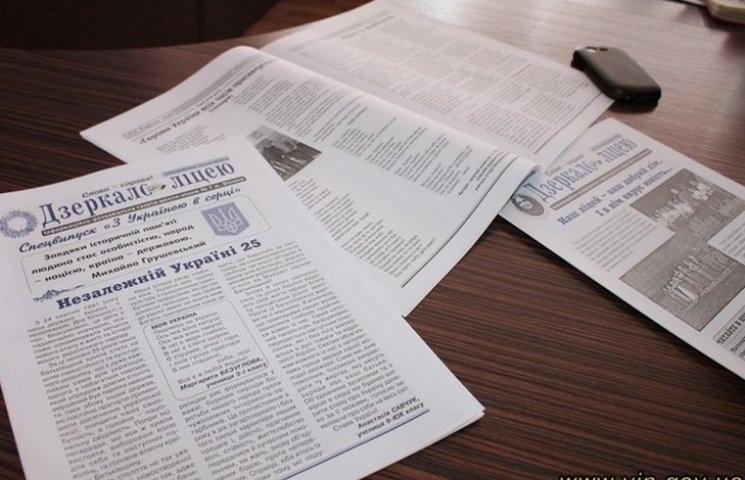 Вінницьку молодіжну газету визнали найкращою в Україні