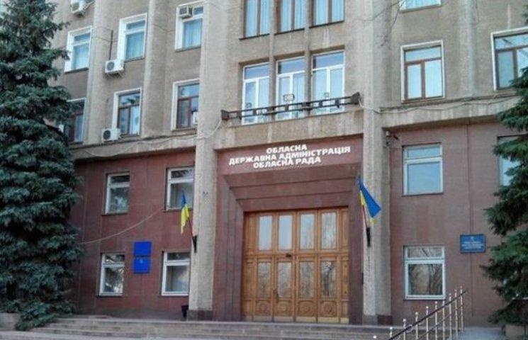 Депутати Миколаївської облради направлять 4 звернення до Кабміну та Верховної Ради