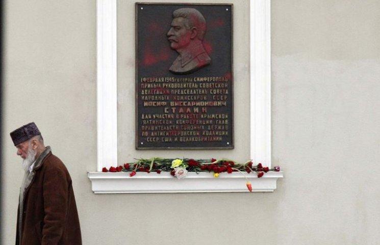 У Криму полінувалися відмити розмальовану вандалами меморіальну дошку Сталіну