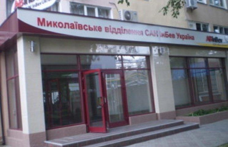"""Через спад продажів у Миколаєві змінили директора пивзаводу """"Янтар"""""""