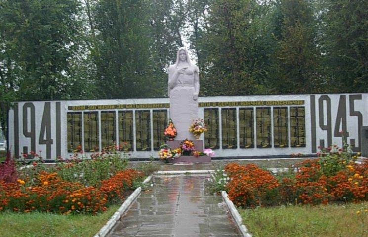 На Запоріжжі замінували меморіал загиблим воїнам