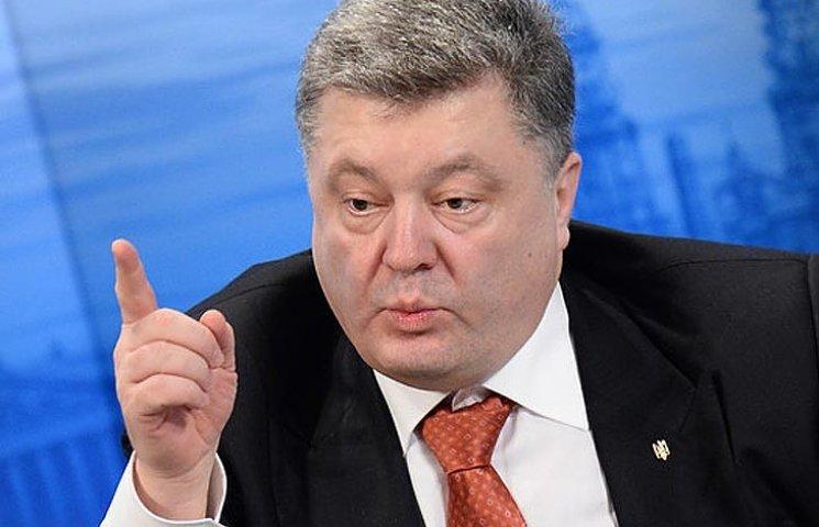 Зачем Порошенко пугает украинцев возвращением Донбасса в 2016-м
