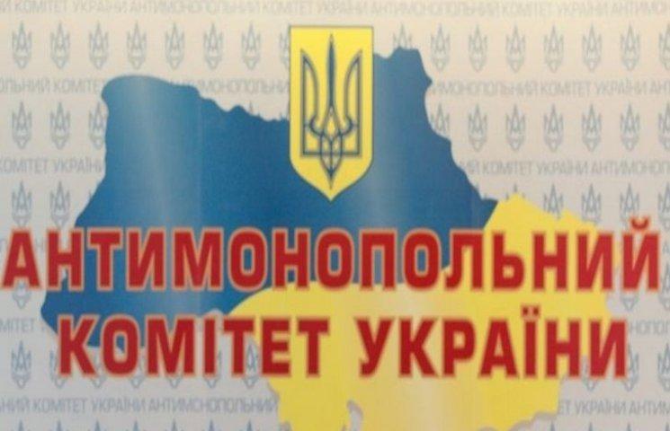 За антиконкурентні дії Антимонопольний комітет  відсторонив від торгів два ТОВ з Хмельниччини