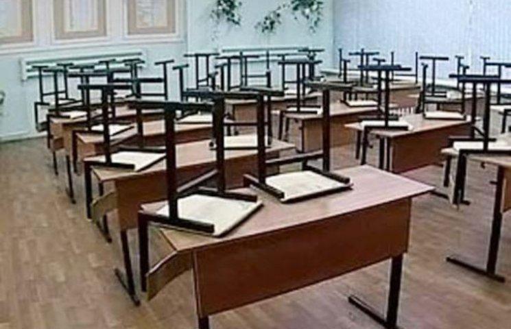 На Миколаївщині закрили 23 школи
