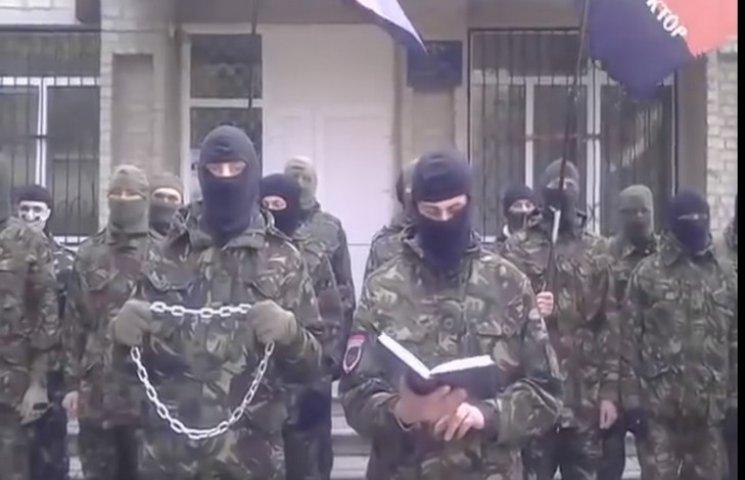 """Тернопільські """"правосеки"""" принесли чиновнику ланцюга на шию"""