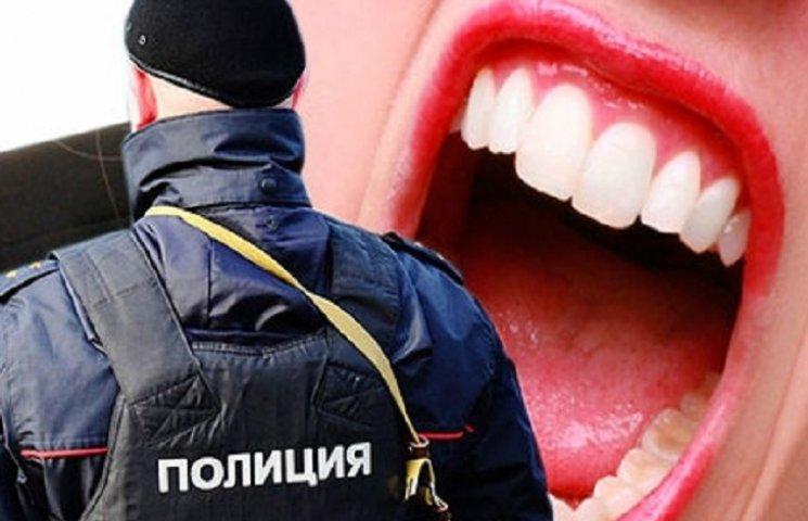 На Тернопільщині кусаються не тільки пси, але й п