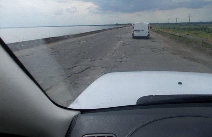 На Дніпропетровщині розпіарену Вілкулом дорогу закриють через небезпеку