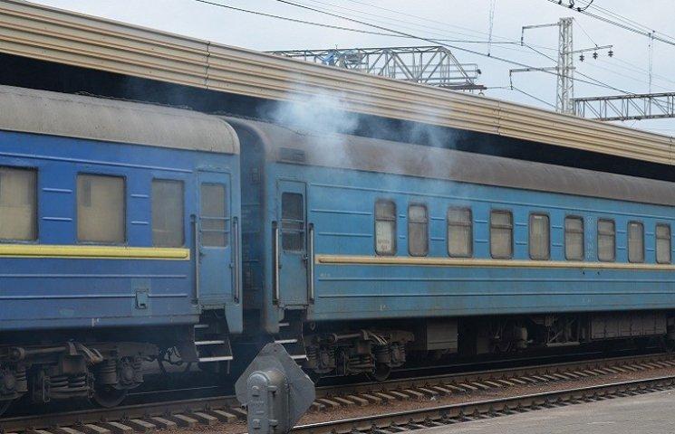 Як запорізькі залізничники погуділи за Савченко