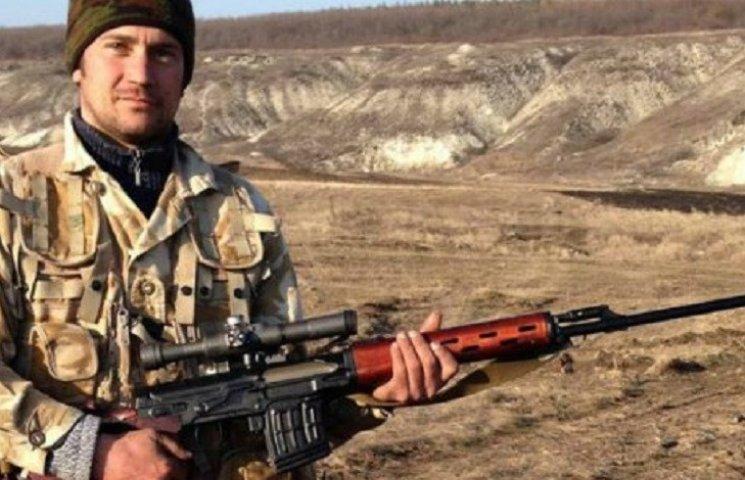 На Донбасі загинув помічник Ірини Геращенко
