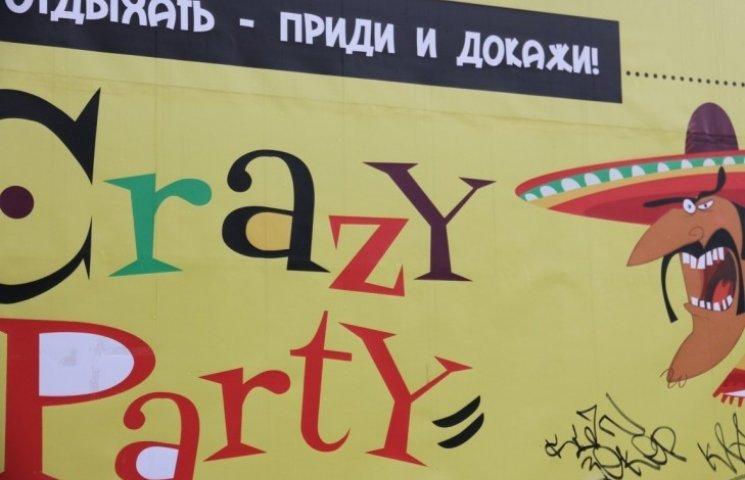 Миколаївці вирішать на громадських слуханнях, чи обмежувати роботу гучному дискобару