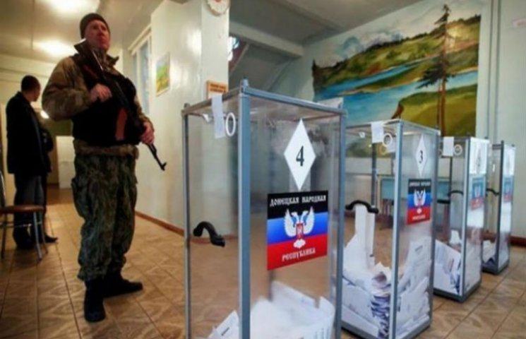 """Вибори на Донбасі: """"Хорошая память, хуже чем сифилис"""""""