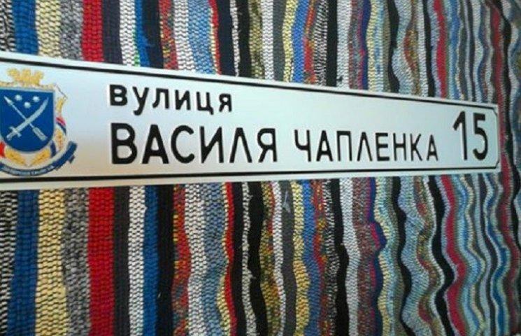 """Дніпропетровцям пропонують """"підвішені"""" таблички для перейменованих вулиць"""