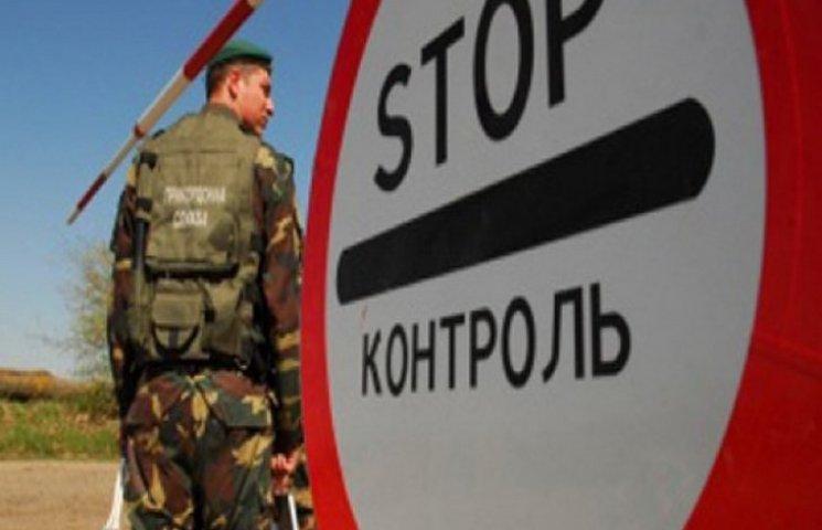 Львівські прикордонники попросили ніколи не давати їм хабарів