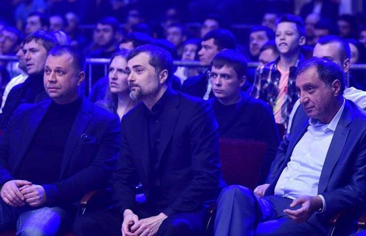"""Суркова застукали за развлечениями вместе с экс-главарем """"ДНР"""""""