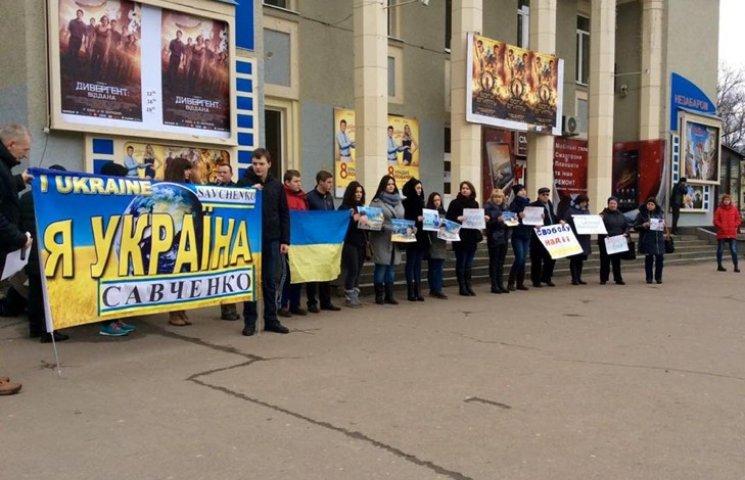 Сьогодні у Хмельницькому вкотре провели акцію на підтримку Надії Савченко