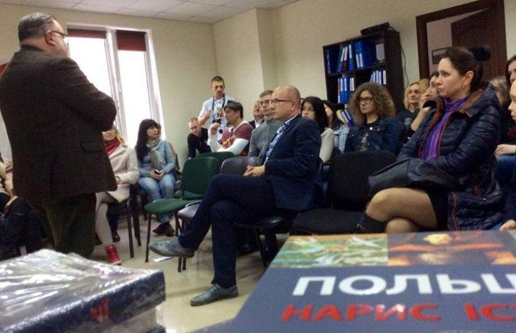 Навіщо українцям польська історія розповіли у Хмельницькому