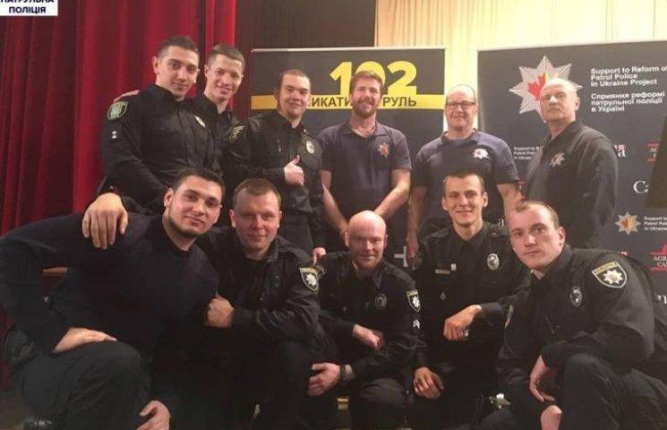 Четверо миколаївських патрульних завершили курс тактичної підготовки в канадських інструкторів