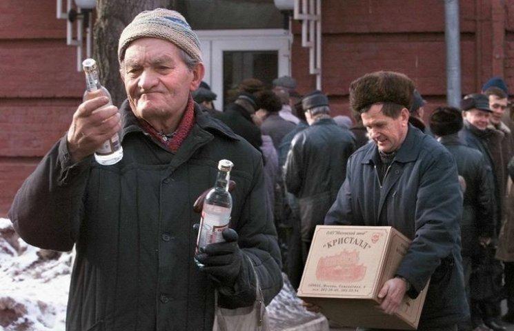 Стало відомо, скільки алкоголю вживають на Львівщині