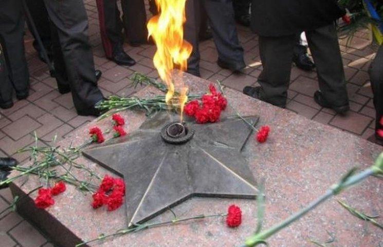 """У Хмельницькому """"Вічний вогонь"""" стане """"В…"""