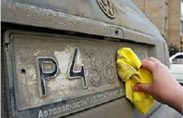 За брудні номери хмельницьких водіїв каратимуть
