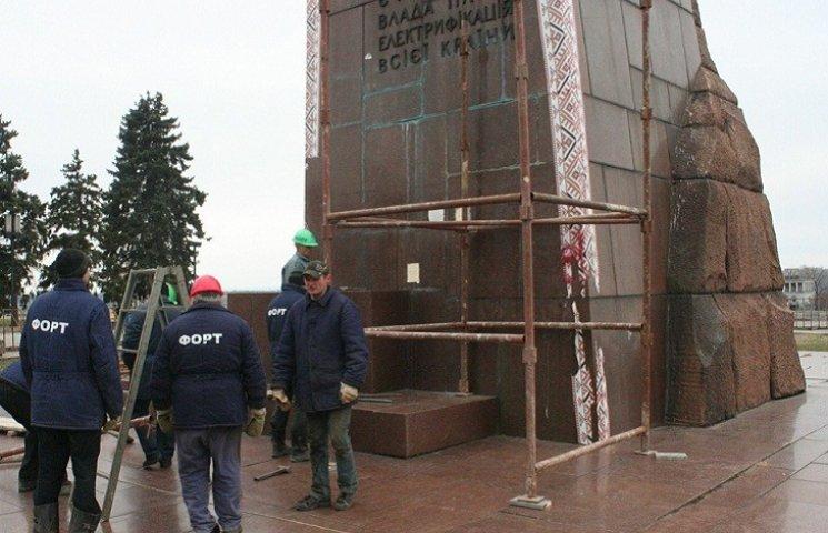 У Запоріжжі сьогодні почнуть валити останнього Леніна вільної України