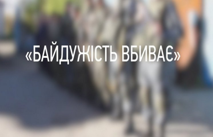 """У Тернополі ні влада, ні громада не прийшли попрощатися з """"кіборгом"""""""