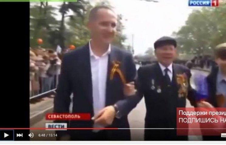 """Активісти знайшли відео з шефом вінницької поліції на """"путінському"""" параді"""
