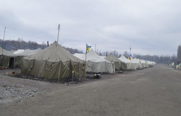 Бійці 93-ї бригади живуть в наметовому містечку