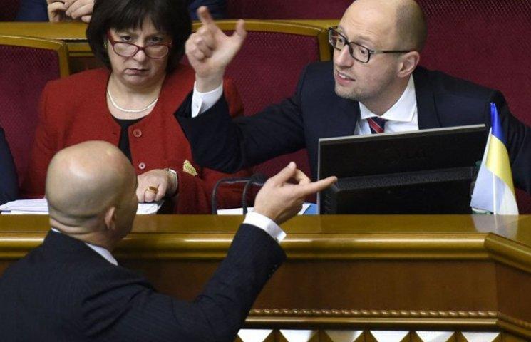 """Яценюк решил показать парламенту """"кузькину мать"""""""
