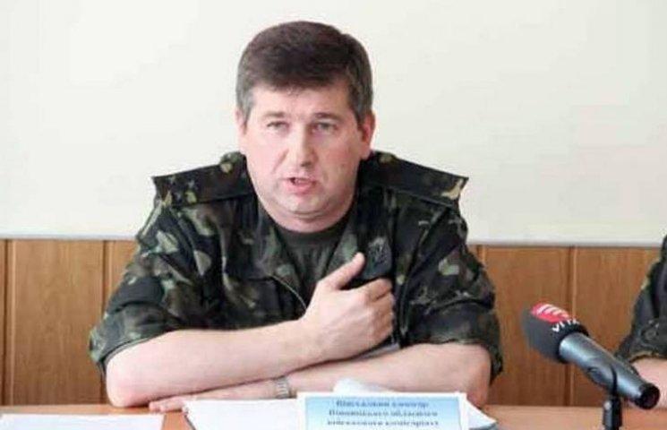 Винницкий военком будет руководить штабом сухопутных войск страны