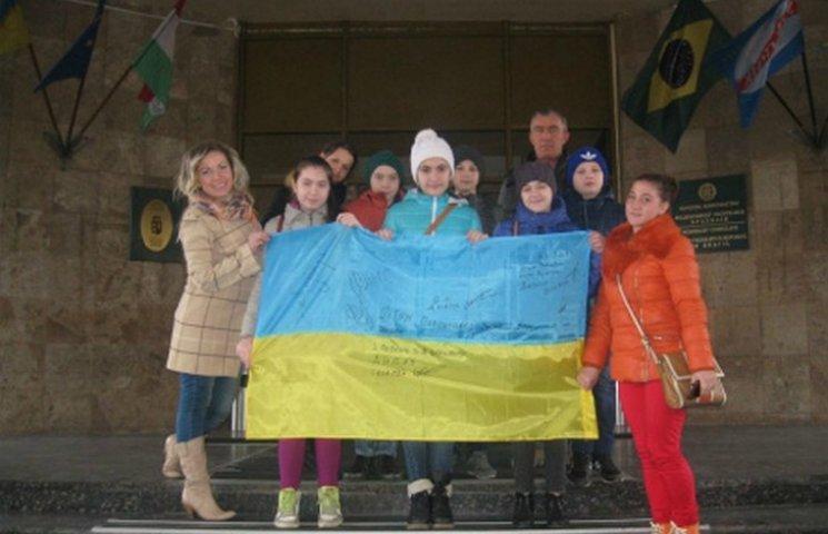 Тернопільські діти зайнялися іміджем України в Європі