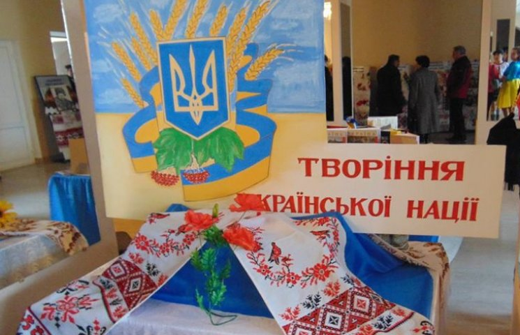 На Хмельниччині розпочався фестиваль, приурочений Дню Незалежності України