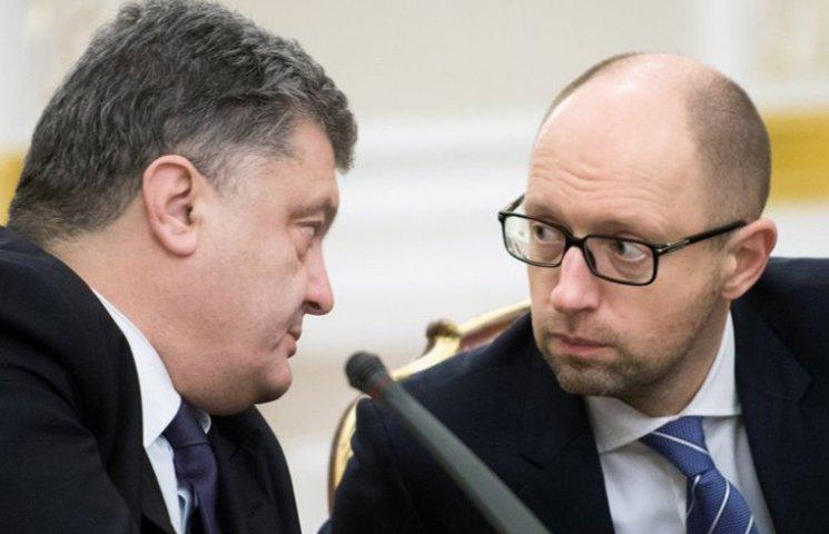 """""""Измена"""" с НАЗК: Яценюк не дает Порошенко привезти безвиз из Брюсселя"""