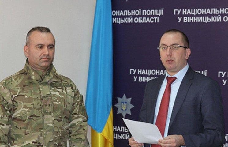 Заступником головного вінницького поліцейського став комбат