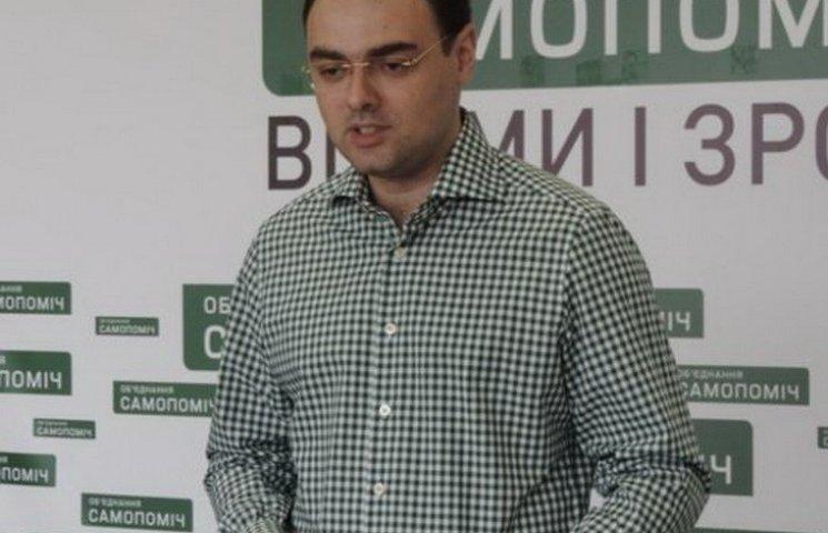 """Секретарем Дніпропетровської міськради обрали мільйонера від """"Самопомочі"""""""