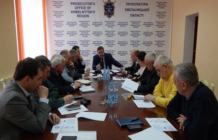 Прокуратура Хмельниччини вийшла на діалог з громадськістю