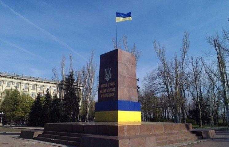 Миколаївці просять встановити на місці Леніна пам