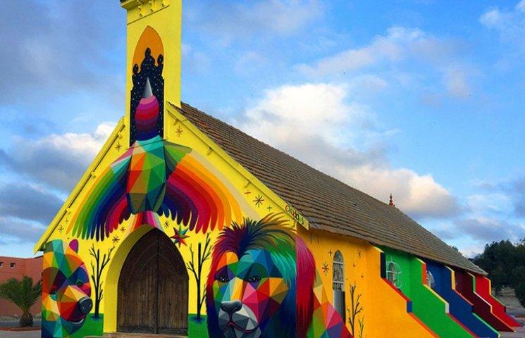 Как заброшенную церковь превратили в яркое здание в Марокко
