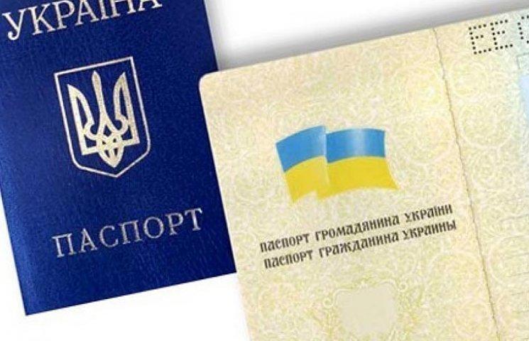 У кого зі зрадників Вітчизни заберуть український паспорт