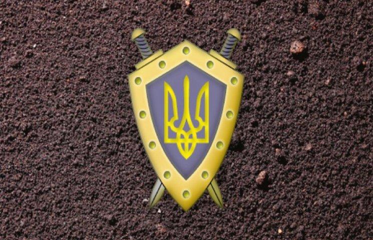 """На Тернопільщині """"нагосподарювалися"""" на півмільйона на чужій земельці"""