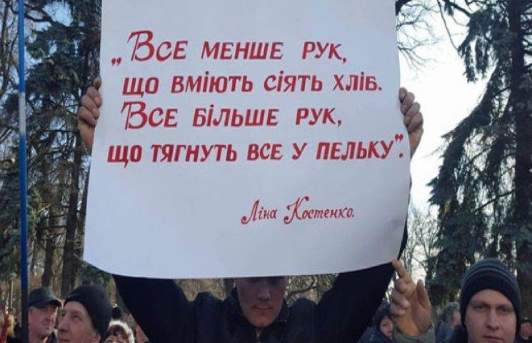 Хмельницькі нардепи вийшли на аграрний страйк у Києві