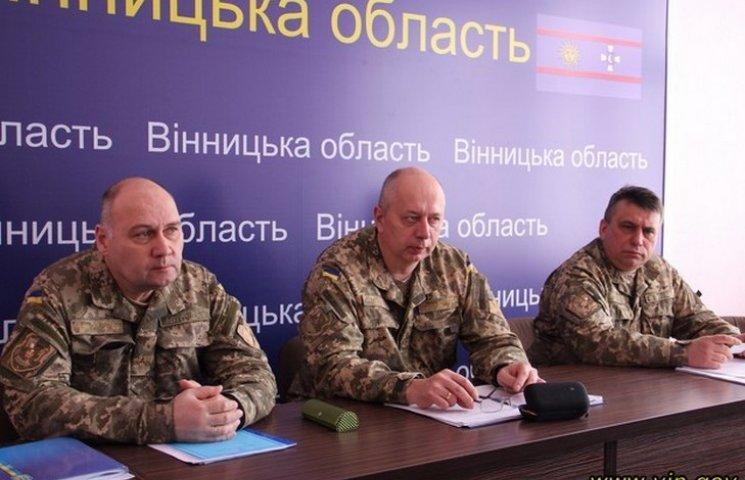 Спостерігачі ОБСЄ перевірили стан мобілізації на Вінниччині