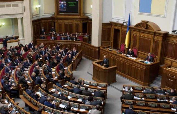 """""""Опора"""" підбила підсумки законотворчості миколаївських нардепів"""