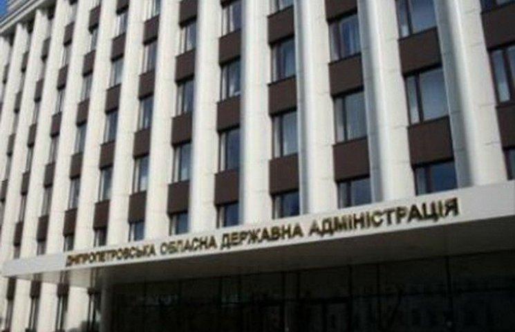 У дніпропетровського губернатора встановили засіб емоційного розвантаження