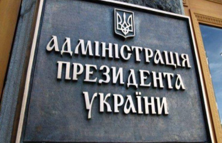 Славутські педагоги та перевізники збираються до Києва пікетувати