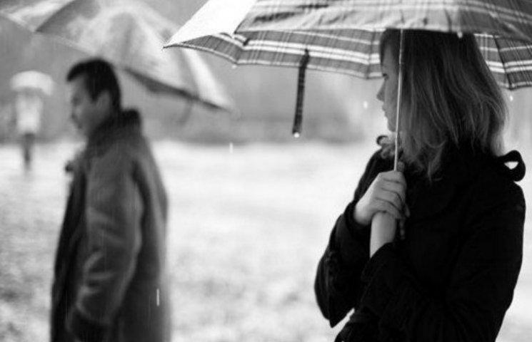 Психолог назвав головну причину неминучого розриву стосунків