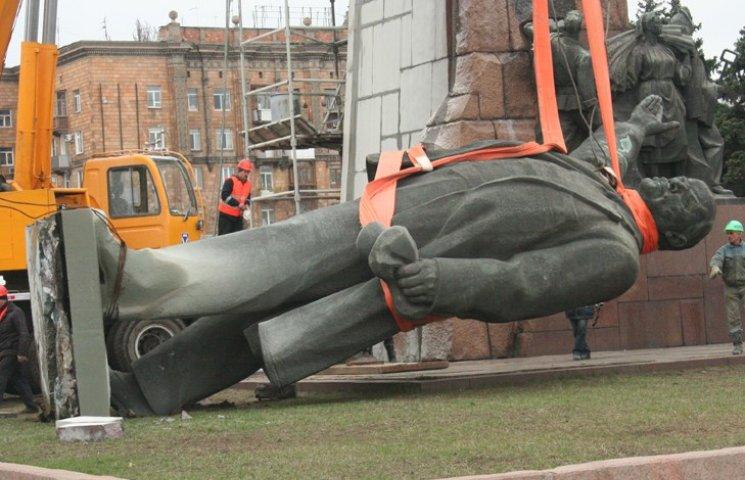 """Запорізького Леніна відвезуть на територію """"Водоканалу"""""""