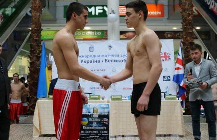 Англійська та українська збірні з боксу зважились перед завтрашнім поєдинком