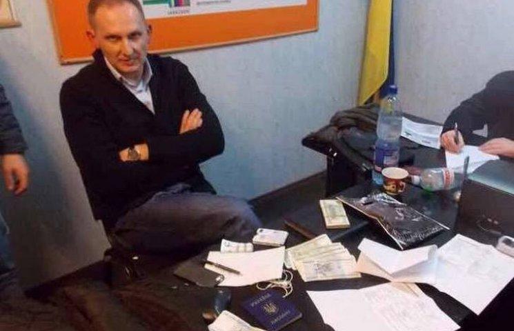 СБУ затримала звільненого копа Шевцова при спробі втікти на Росію